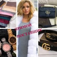 Фотография страницы Оксаны Часовой ВКонтакте