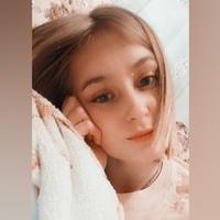 Фотография страницы Кристины Тельмановой ВКонтакте