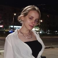 Фотография анкеты Тани Вахрушевой ВКонтакте