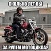 Руслан Раймонт