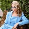 Ксения Шерешева