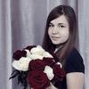 Анюта Иванова
