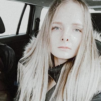 Наталья Данилович