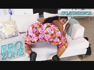 EROZONE - Big Ass Black Girl Shakin Booty,Nice Twerk,Swag Dance,Candy Hot Mom,Огромная Жопа Негритянки Трясется,Раком На Диване