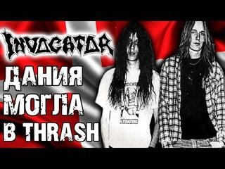 INVOCATOR - Technical Thrash Metal из Дании / Обзор от DPrize