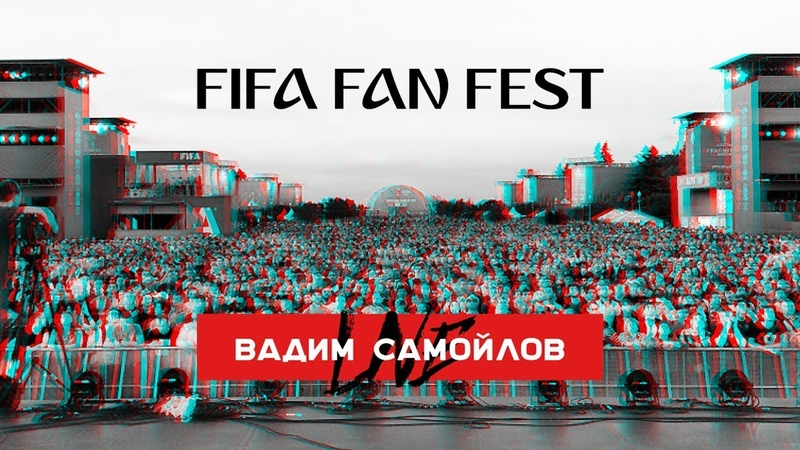 Vadim Samoylov Live FIFA Fan Fest™ 11 07 18