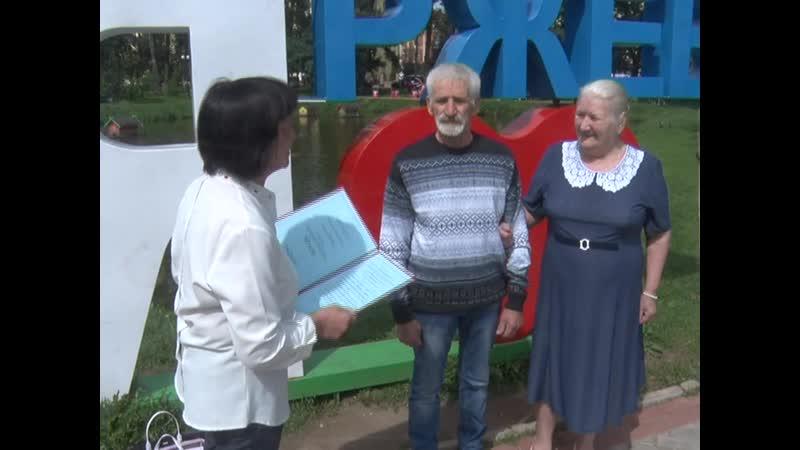 50 летний юбилей совместной жизни семьи Авдеенковых