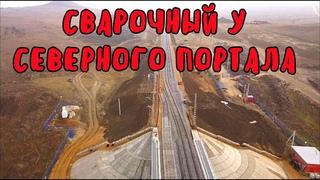 Крымский мост()На Ж/Д подходах у Биельского моста работа кипит!Укладка шпал и рельс.Супер!