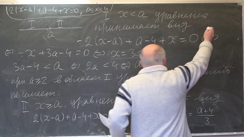 Будак А.Б. Лекция 4 по элементарной математике ВМК МГУ.