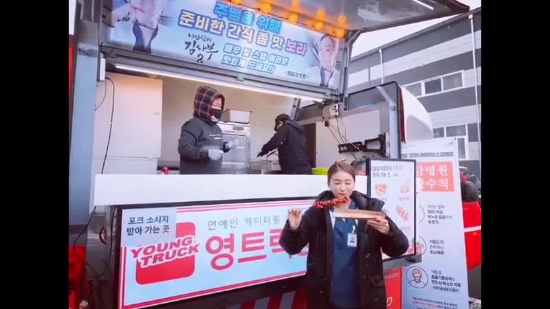 20 02 16 Lee Seung Gi Sends Coffee Truck Snack Truck to Hook Labelmate Bora's Drama Team