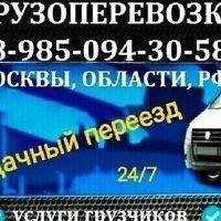 Юрий Толов