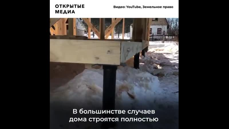 Бедных россиян расселят в каркасно-щитовые дома