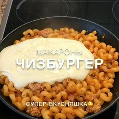 Кулинария on Instagram: Маленькая просьба, кто заберёт к себе рецепт в закладки , оставьте любой смайл в комментариях. Хочу видеть тех, кому нравится то, что я
