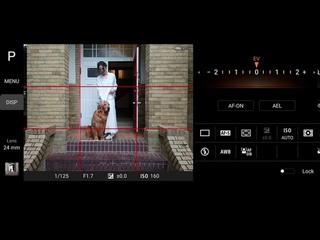 Съемка в приложении Photo Pro на Xperia 1 II