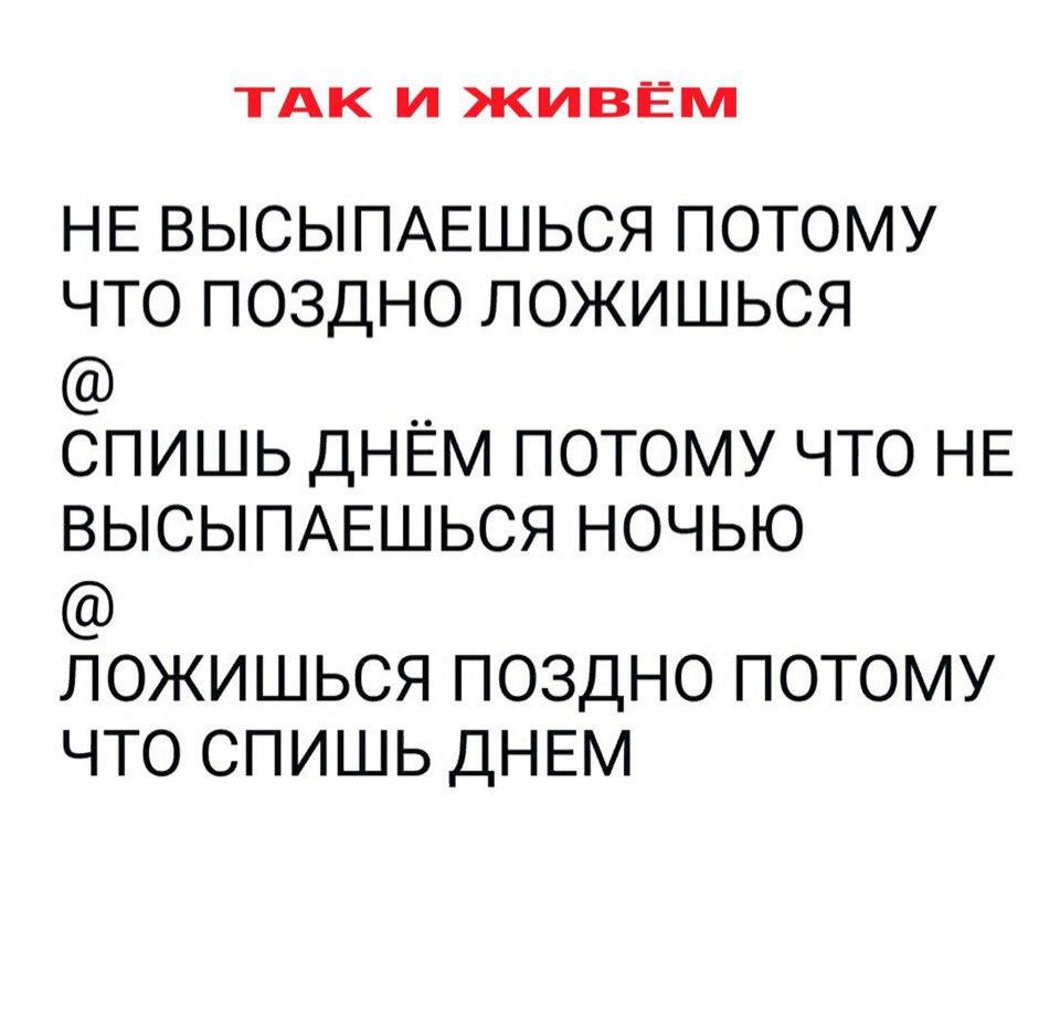 https://sun9-16.userapi.com/c540100/v540100072/63a18/ALV4vKIKjS0.jpg