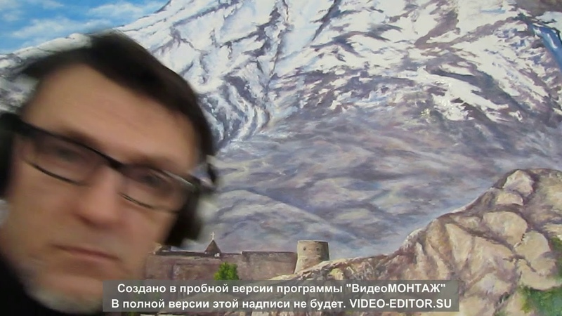 Розпис стіни-гори Арарат.
