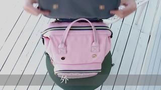 Lequeen сумка для подгузников usb для мам многофункциональная большая вместительная сумка для подгузников для коляски сумка для