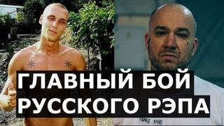 Жиган против Шокка - главный бой русского рэпа / За кого Оксимирон и зачем это Камилу Гаджиеву