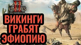 16-ти летний игрок из России. Dark vs Villese. Стратегия Age of Empires 2