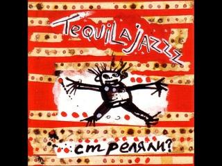 Tequilajazzz - Пиратская Песня - Pirate Song - Стреляли?
