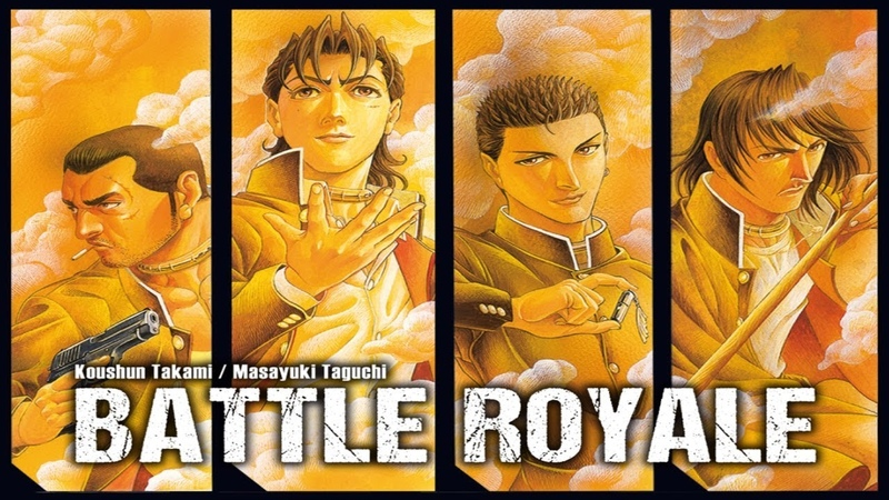 Kosyun Takami Battle Royale Королевская битва ИГРА НА ВЫЖИВАНИЕ 18