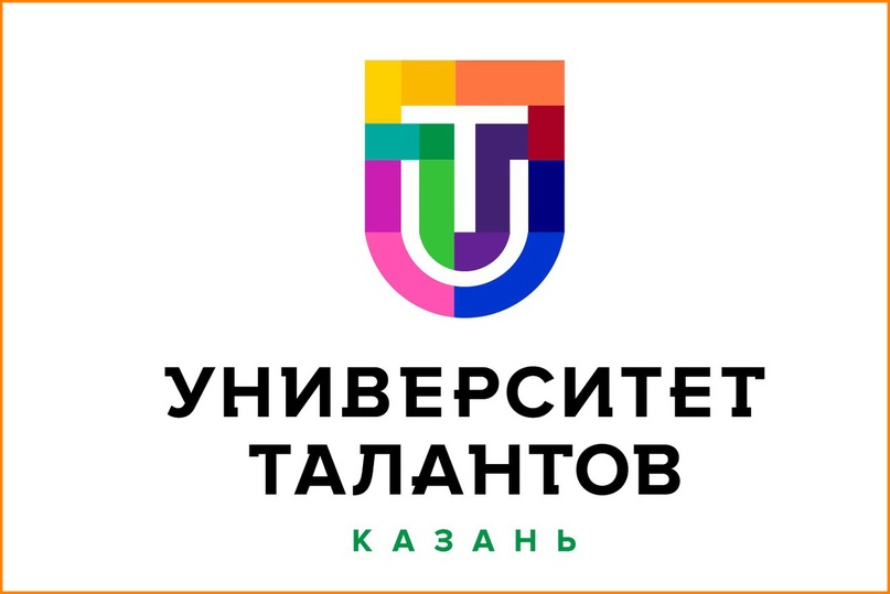 Стартует образовательный курс по квадрокоптерам для молодёжи Татарстана, изображение №1