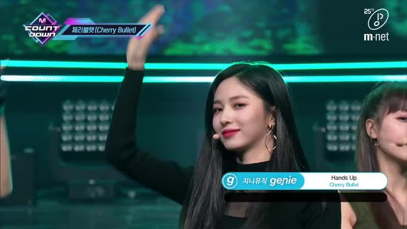 Cherry Bullet 체리블렛 Hands Up 무릎을 탁 치고 KPOP TV Show M COUNTDOWN 27 02 2020 EP 654