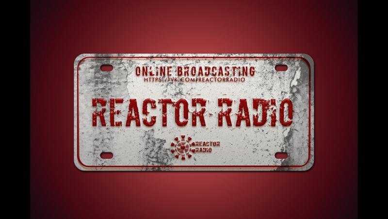 BRAIN WAVE Reactor Radio LIVE 13 01 2018