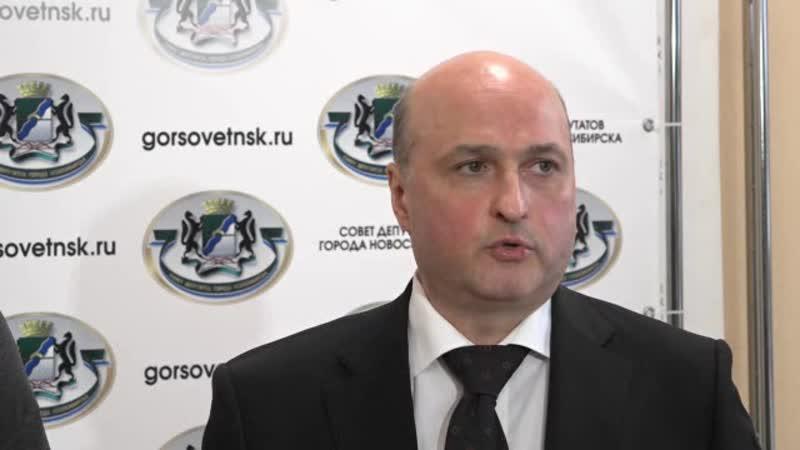 Депутаты и общественники нашли источник вони в Новосибирске
