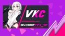 VKC 1.0 BY DIMF174_YTНАКРУТКА КОММЕНТАРИЕВ