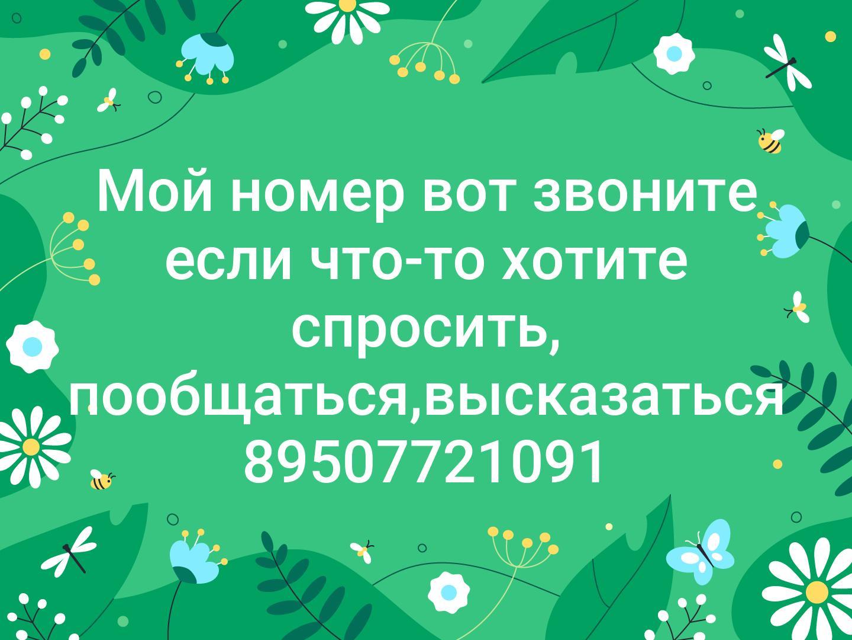 Секс Росговоры В Хмельницком