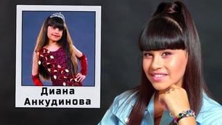 Её талант может напугать!   Диана Анкудинова - Каким был путь к успеху. Биография, шоу Ты супер!