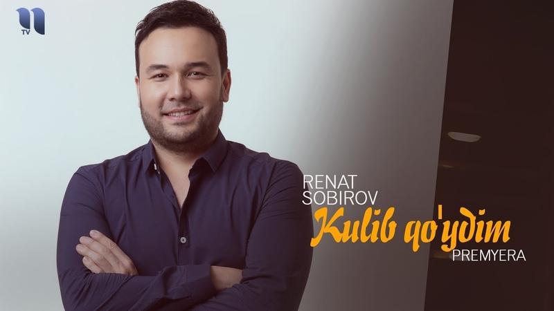 Renat Sobirov Kulib qo'ydim Ренат Собиров Кулиб куйдим music version