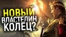 Сериал КОЛЕСО ВРЕМЕНИ ОТ АМАЗОН