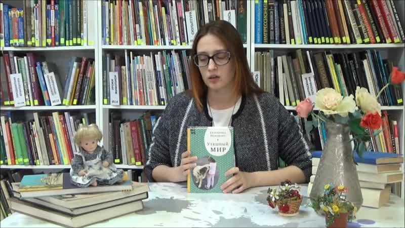 Книжные сливки: 37. 3 книги Екатерины Мурашовой