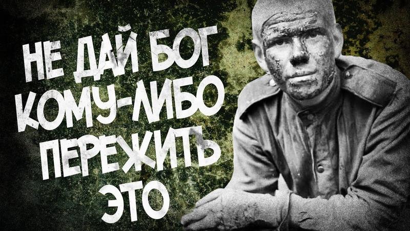 Что Вспоминали Советские Танкисты о Прохоровке