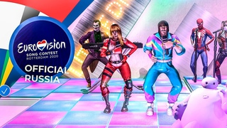 Little Big - UNO - ( Пародия ) Official Music Video - Eurovision 2020