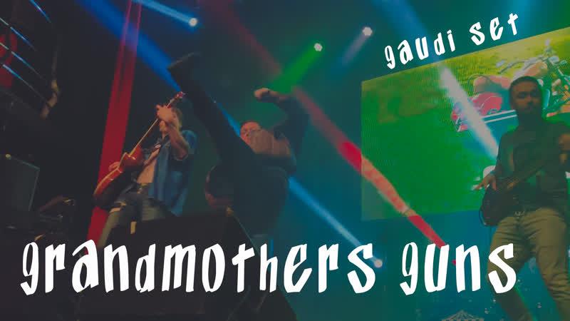 GRANDMOTHER`S GUNS GAUDI SET AS DS GIG 2020