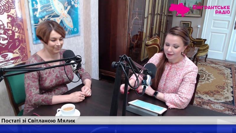 Соня Кошкіна про те, що відбувається за лаштунками політики у період зміни влади в Україні.