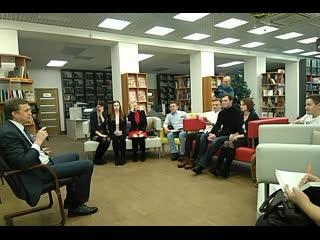 Пресс-конференция Главы города Троицка А.Г. Виноградова с представителями СМИ