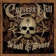 Cypress Hill - (Rock) Superstar