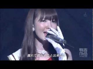 Kojima Haruna - Watarasebashi (Live 2011)
