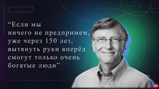 Гей план по развалу России. План Даллеса версия 2.0