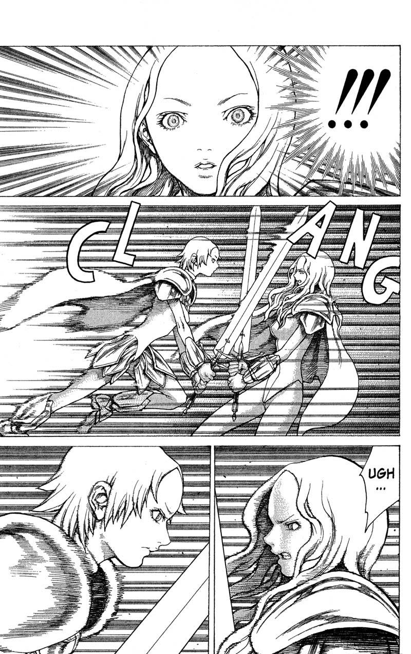 Claymore, Chapter 20, image #8
