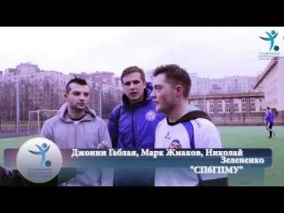 Старт чемпионата в первом дивизионе первой лиги (репортаж М.Шориковой)