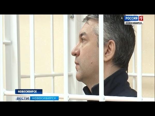 Экс замглавы Росрезерва по Новосибирской области осудили на 13 лет строгого режима