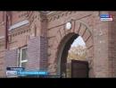 Ставропольчане встали на защиту архитектурного наследия города