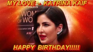 Happy Birthday Katrina Kaif 16th July 2016 | जन्मदिन मुबारक | С Днём Рождения, Катрина