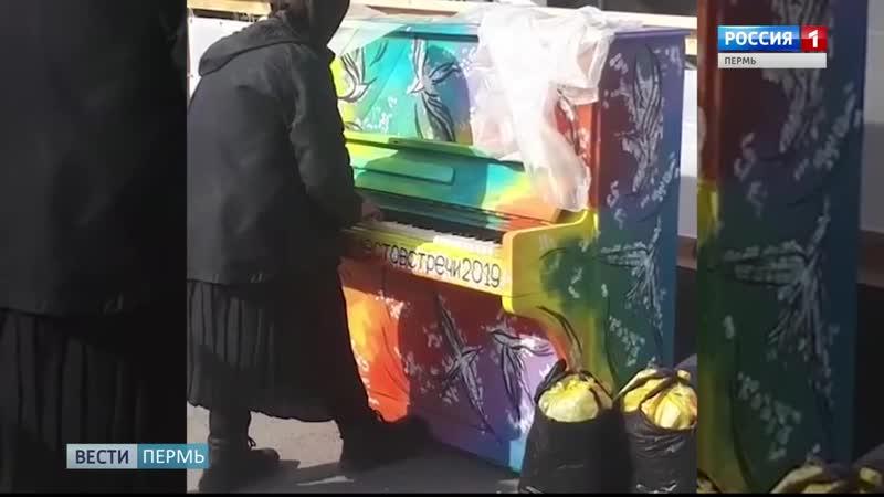 Бабушка играет на уличном пианино возле оперного театра Пермь