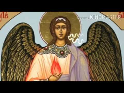 Акафист святому Архангелу Уриилу 21 11
